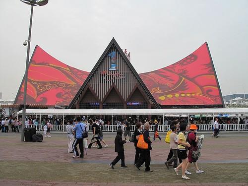 Malaysia Pavillion