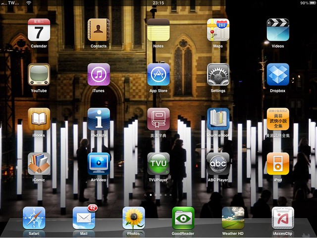 My app in iPad