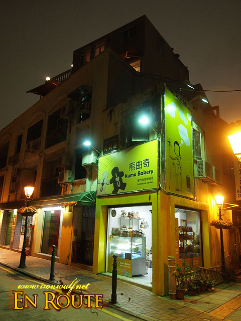 A cute corner bakeshop at Taipa Village