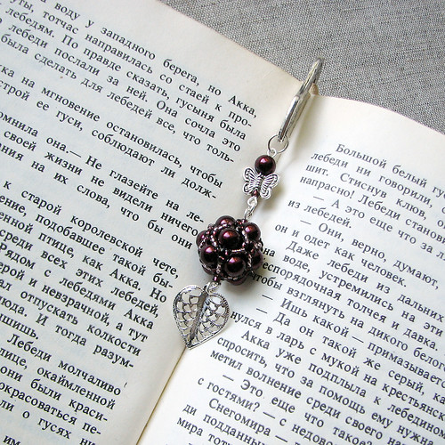 antique silver handmade bookmark with beadwoven cherry glass pearls and filgree leaf