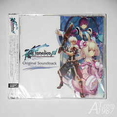 Ar Tonelico 3 Original Soundtrack