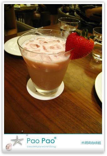 米朗琪咖啡館-草莓歐蕾