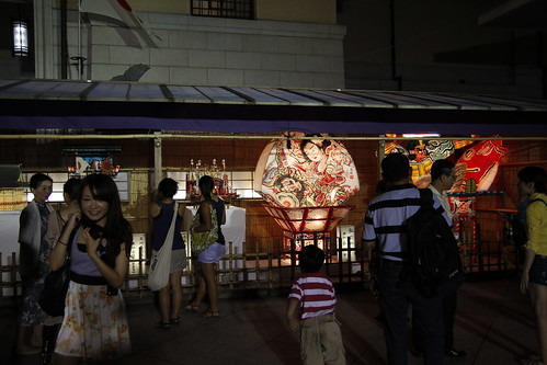 Lantern exhibition during Mitama Festival 2010
