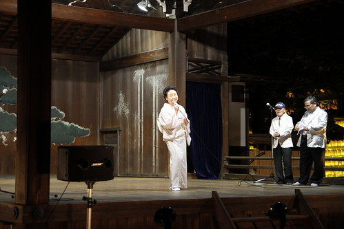 Lady performing at Yasukuni Shrine, Mitama Festival 2010