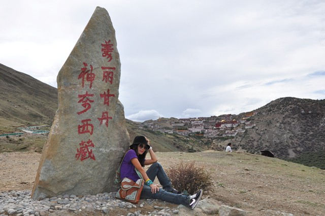 Tbjun20-2010 (337) Ganden