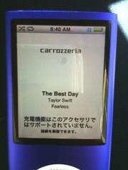 iPod Nano 4G, カロッツェリアナビに通常接続時