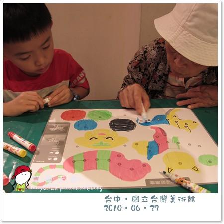 台中國美館27-2010.06.27