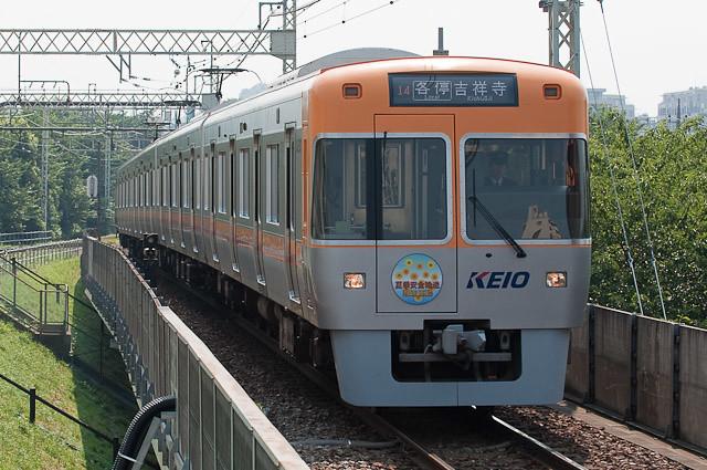 京王電鉄井の頭線1000系 1027F