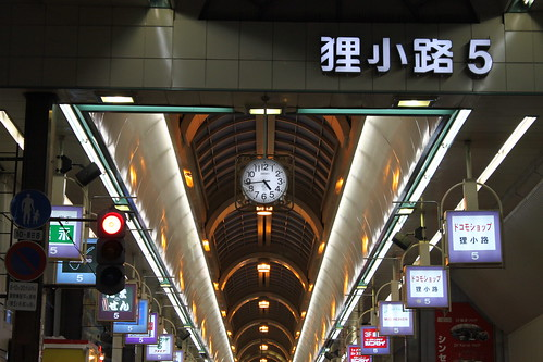 札幌_狸小路