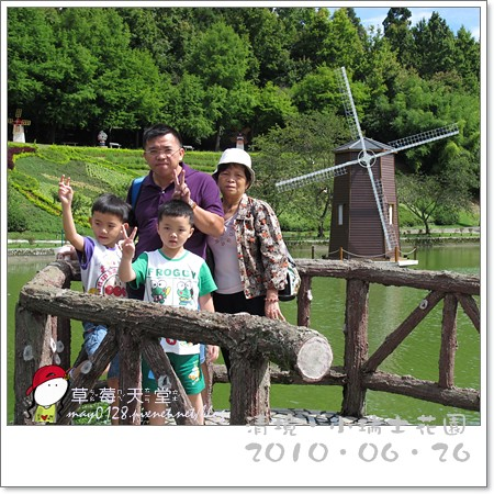 清境小瑞士花園45-2010.06.26