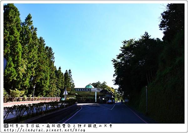 20100704_2139