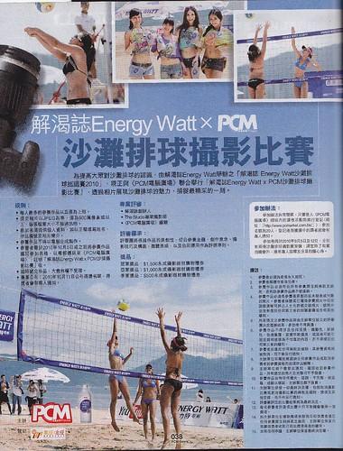 PCM_P.38_Aug 2, 2010