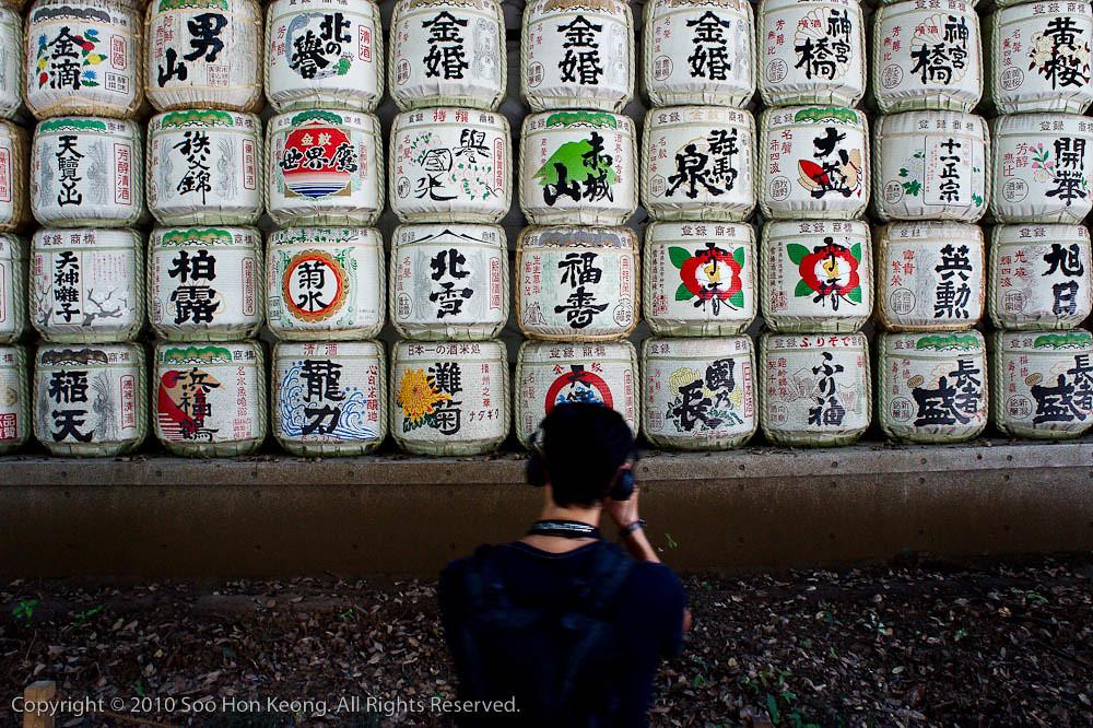 Meiji Jingu Shrine @ Tokyo, Japan