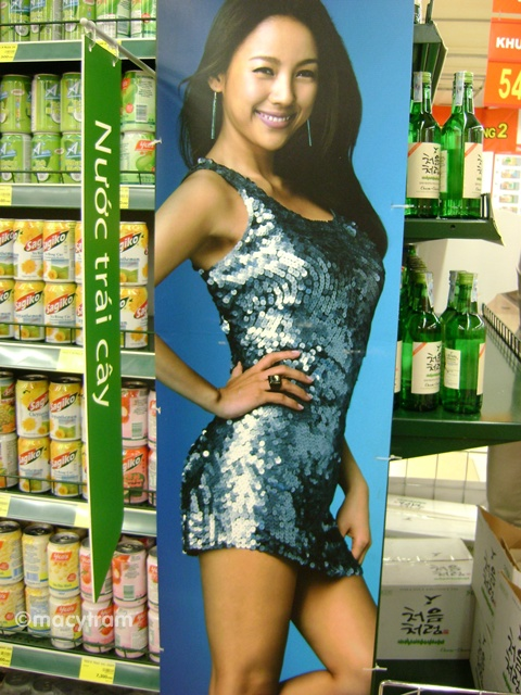LEE HYO RI unnies Soju ad @supermarket