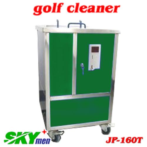 token-operated ultrasonic golf cleaner JP-160T