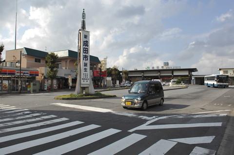 JR成田駅東口再開発