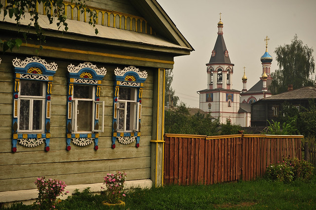 Russian Home & Church