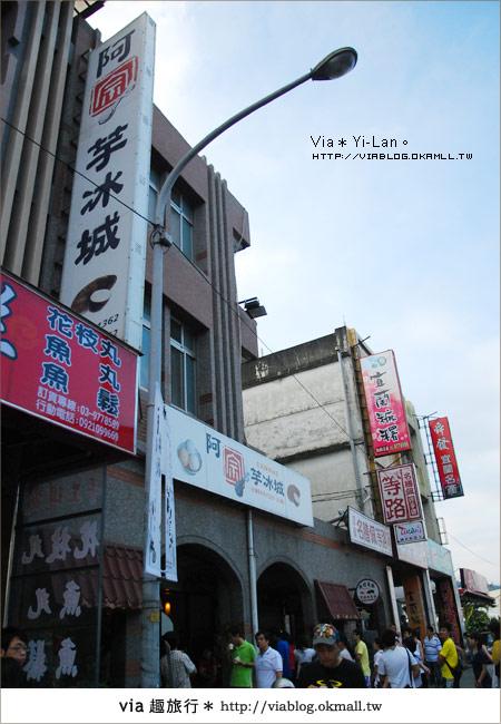 【頭城美食】宜蘭頭城~麻醬麵蛤蜊湯+阿宗芋冰城8