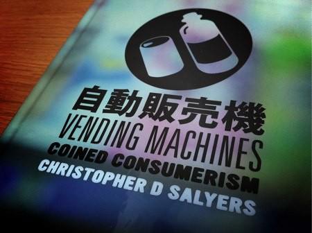 vending5