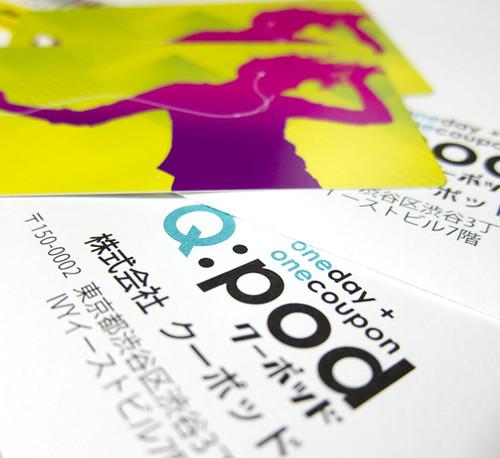 Qpod iTunes Card