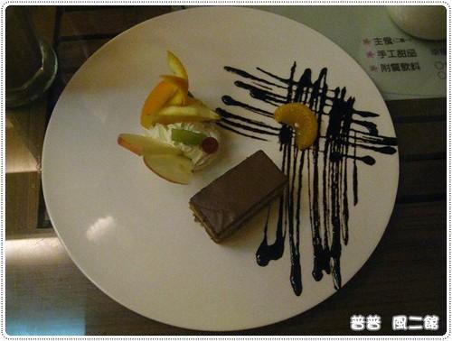 100807-巧克力蛋糕