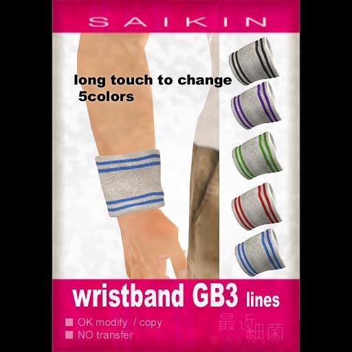 SAIKIN wristband line