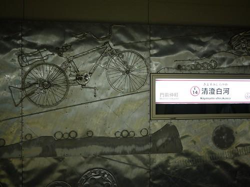 P1030316