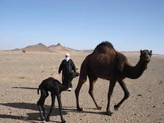 Foum Mharech Taouz Marrocos