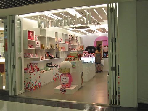 kimmidoll store