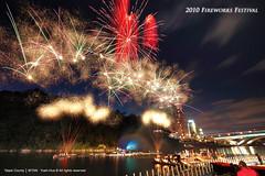 2010 Fireworks Festival, Bitan, Taipei County (*Yueh-Hua 2016) Tags: longexposure bridge night canon eos taiwan 5d      bitan taipeicounty    canoneos5d  horizontalphotograph      l  canonef1635mmf28liiusm  sindiancity     2010august    2010fireworksfestival