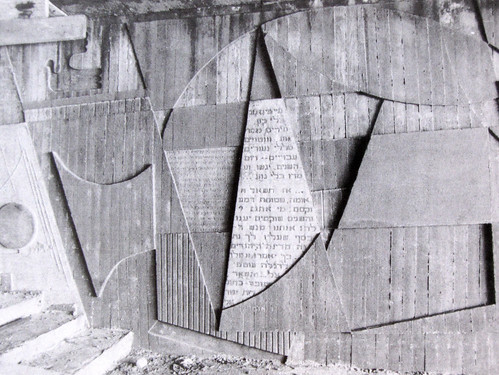 Isart, The Israeli Artist Golden Year Book 1975/6