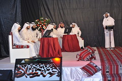 Douri Aldewaniyat (56) (  ) Tags:  2010 1431