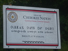 cherokee nation 2