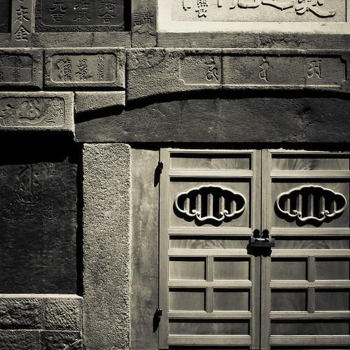 Locked Door, Naritasan Temple