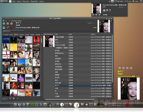 2010-08-16009.jpg