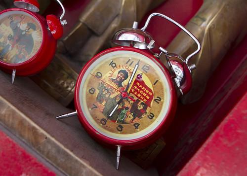 Mao Clock in Hong Kong