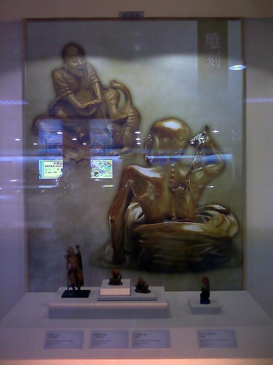 藝文展覽 台北捷運台北車站故宮小展覽,隱埋在人來人往的藝術 (故宮博物院,青銅器,玉器,National Palace Museum Exhibition)4