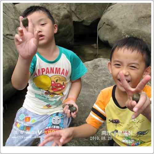 南庄星語軒31-2010.08.20