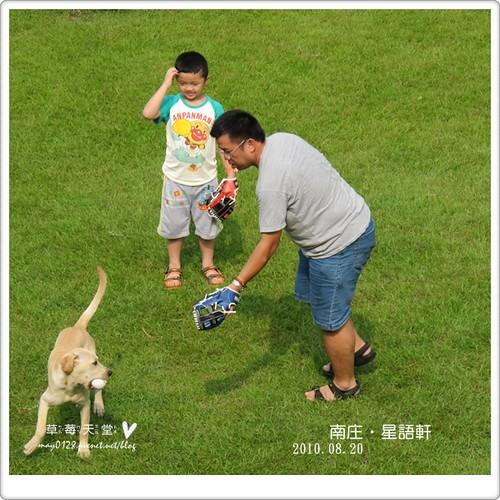 南庄星語軒16-2010.08.20