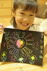 20100812-yoyo畫愛心摩天輪
