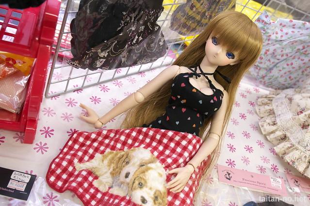 DollShow29-DSC_8251