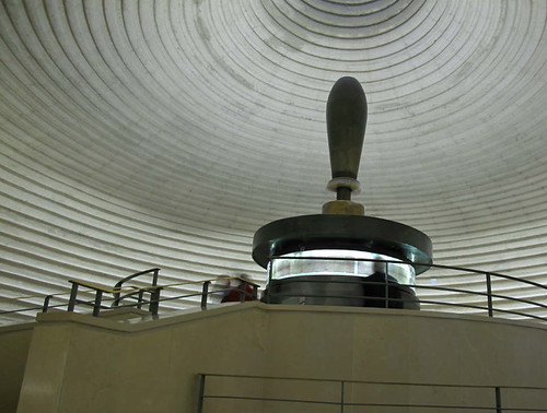 Dead Sea Scrolls Israel Museum