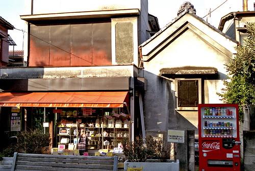 昭和テイストの質屋