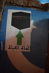 SEC-CURIOUS-DSC_0925 (Map & Fork) Tags: maroc espagne ceuta afrique africa spagna marocco morocco tetouan chefchaouen map fork road trip