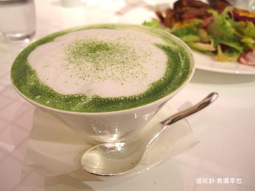 青木定治抹茶歐蕾