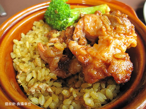 葡萄樹香料飯與雞肉仔細看