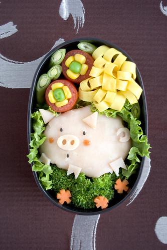 Piggy bento - parenting.com
