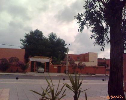 Lycée Abou Elkheir ثانوية أبي الخير