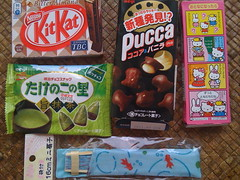 Barbara's package of Japanese sweets