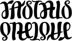 """Rascals"" & ""One Love"" Ambigram"
